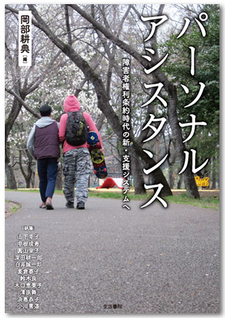cover033