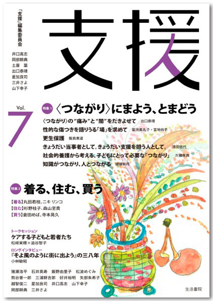 cover006